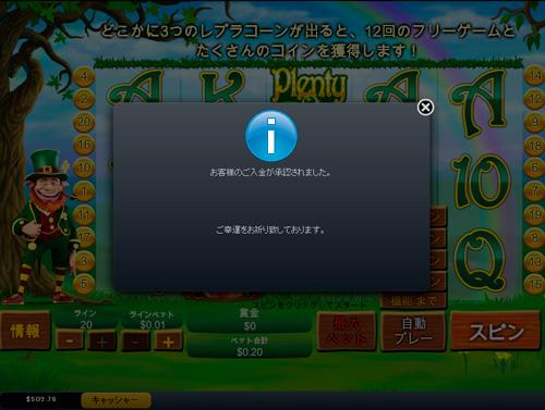 ウィングス・オブ・ゴールド1