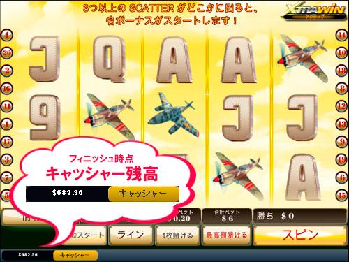 ウィングス・オブ・ゴールド25